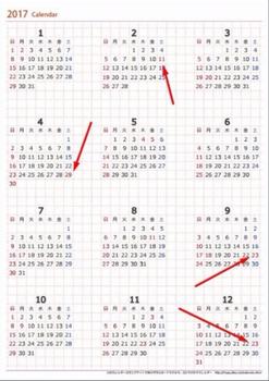 2017 カレンダー 祝日 土曜日 重なる 法案期待 シルバーウィーク 消滅.png