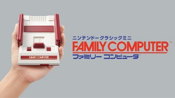 ファミリーコンピューター 任天堂 初代 クラシックミニ 60% 5980円.jpg