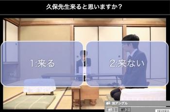 久保利明九段 対局 遅刻 不戦敗 豊島七段 時間 勘違い 叡王戦.png