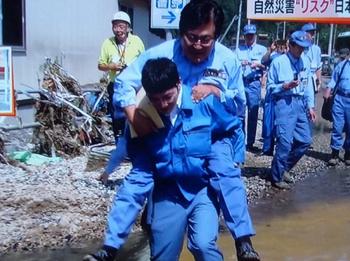 務台俊介内閣府政務官 被災地 水たまり おんぶ 渡る たるんどる!.png