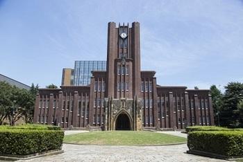 東京大学 推薦入試 就活 内定率 低い 不採用.jpg