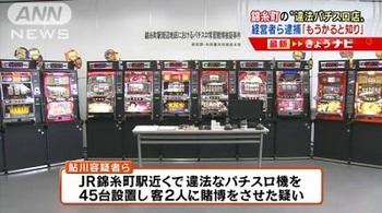 狩野英孝; 二股 六股 女性問題 違法ギャンブル 裏スロット 芸能活動 厳しい.jpg