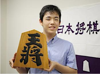 藤井聡太 三段 史上最年少 プロ入り 14歳2か月 62年ぶり.png