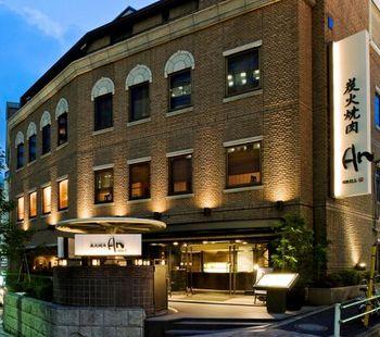 SMAP 解散会 六本木 焼き肉店 An 堺正章 NHKホール 近い 森且行 4人.jpg