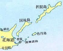 北方4島 返還問題 2島返還 決着 日ソ不可侵条約 決着 安倍晋三.jpg