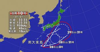台風10号 日本列島 上陸時期 Uターン 強さ コース.png
