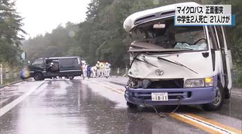 石川県七尾市 のと里山海道 マイクロバス ワゴン車 正面衝突 野球部員 2名死亡.png