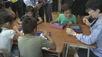 高市早苗 総務大臣 IT プログラミング教育 小学校 必修化 予算4億円.jpg